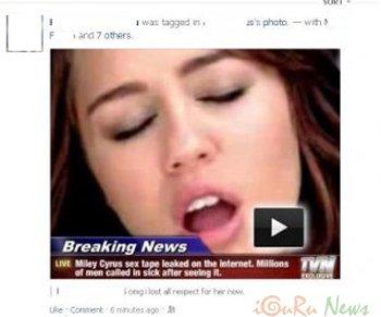 Νέα διασημότητα σεξ βίντεο